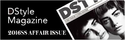 DStyle Magazine
